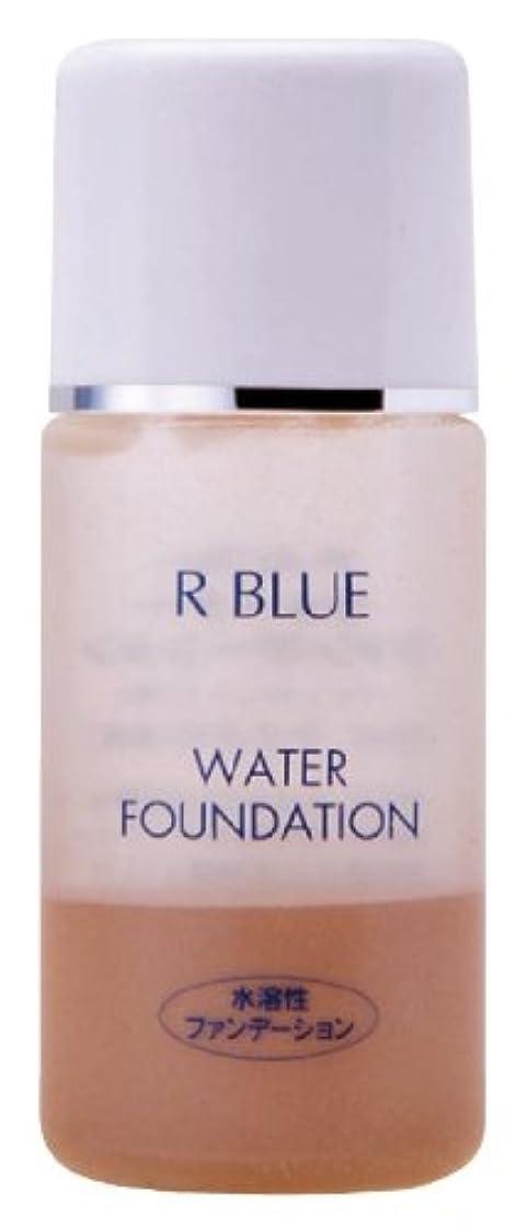 筋レッドデート置換R BLUE ウォーターファンデーションW2-ベージュ