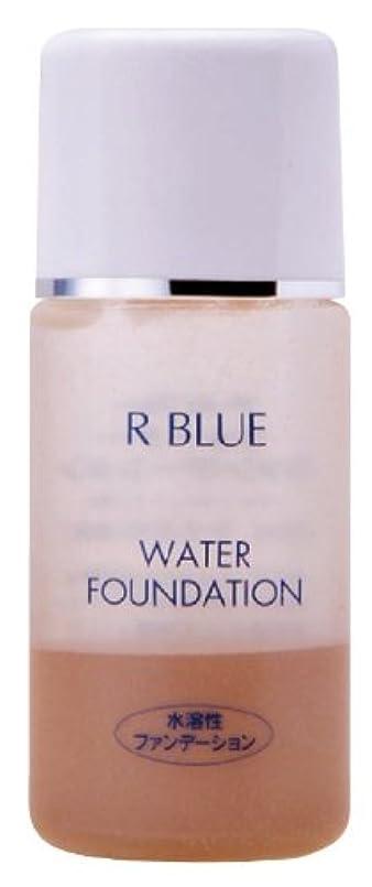 回転スイ光沢R BLUE ウォーターファンデーションW2-ベージュ