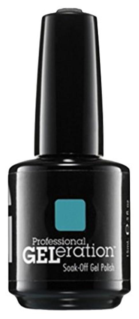 常習的霧失敗Jessica GELeration Gel Polish - Faux Fur Blue - 15ml / 0.5oz