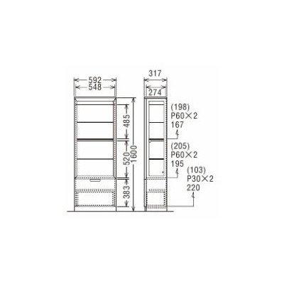 カリモクHC2340NKキュリオボードコロニアルシリーズ