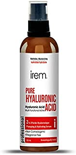 Irem Pure Hyaluronic Acid Serum 50ml (1.68 fl.oz), Pure Organic HA, Anti Aging, Anti Wrinkle, The Smart Face Moisturizer f...