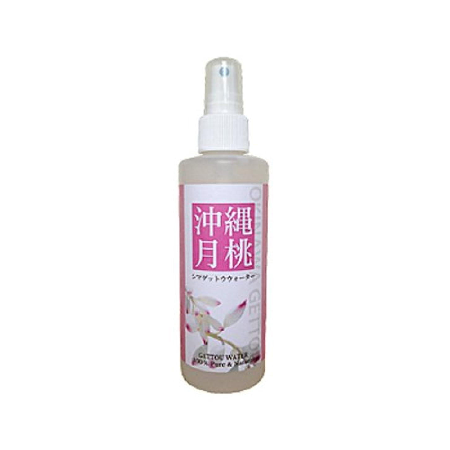 論理評判領事館月桃蒸留水 フローラルウォーター シマ月桃葉100%使用 200ml
