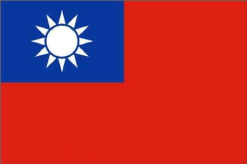 Fahne/Flagge Taiwan NEU 90 x 150 cm Flaggen Fahnen