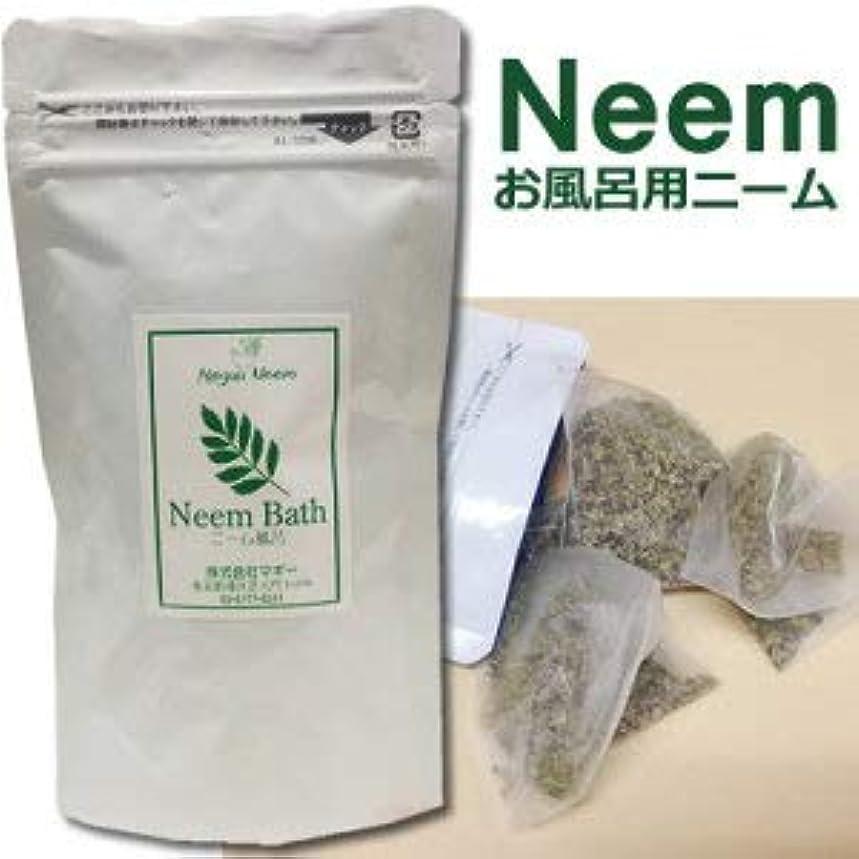 前投薬アヒルヘリコプターマグーニーム お風呂用ニーム MaguuNeem Bath Herb 5包