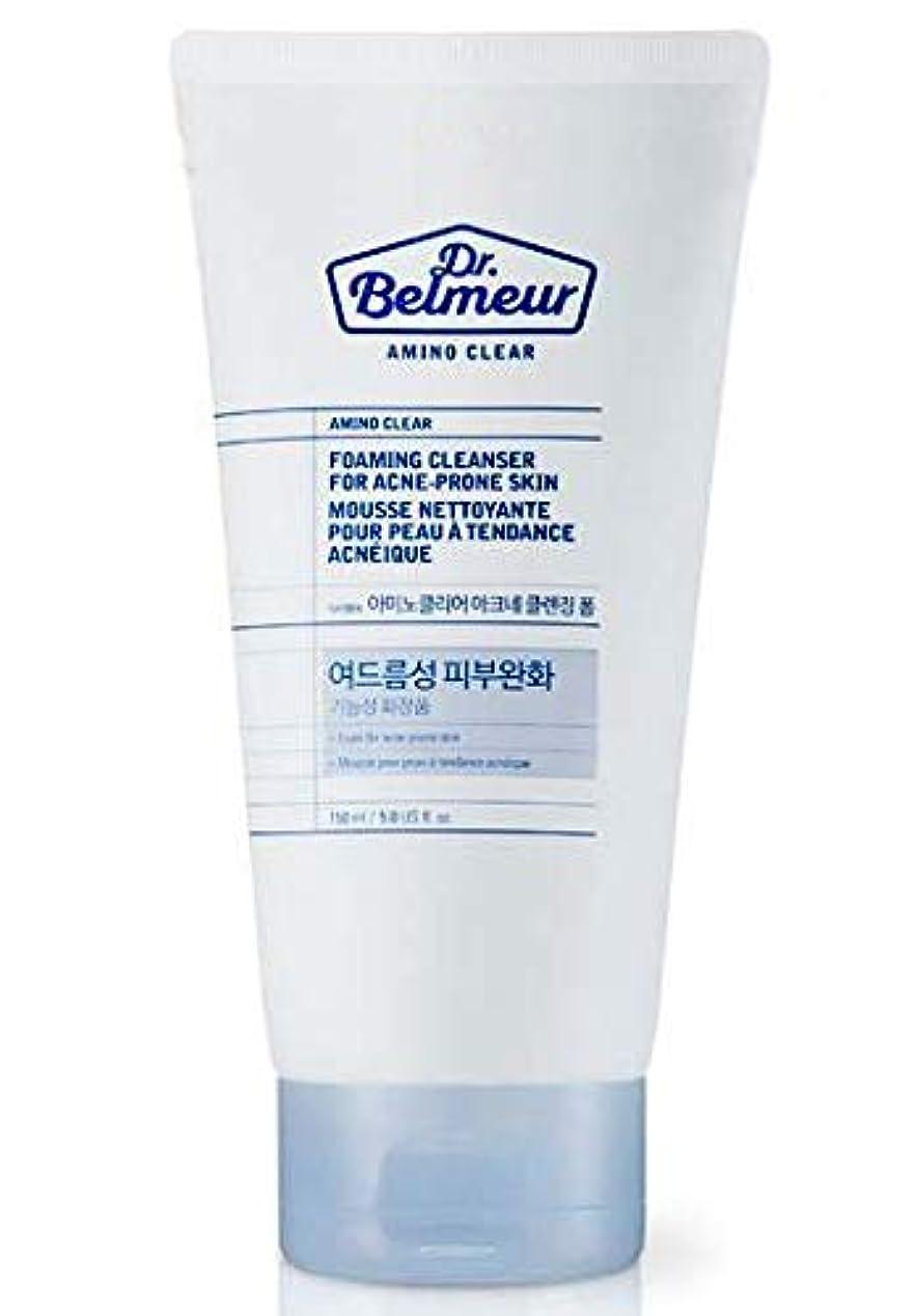 毎年女王届ける[ザ?フェイスショップ] THE FACE SHOP [ドクターベルモ アミノ クリア クレンジングフォーム? 150ml] Dr.Belmeur Amino Clear Foaming Cleanser 150g) [海外直送品]