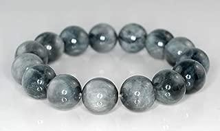 14MM Chrysoberyl CAT Eye Gemstone Grade AA Pewter Grey Round Loose Beads 8 BD-911