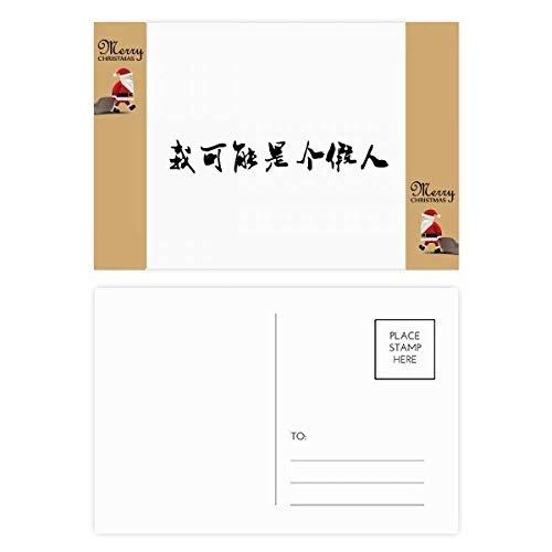 Chinesische Online Witz I am Fake Santa Claus Geschenk-Postkarte, 20 Stück