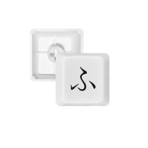 DIYthinker Japanische Katakana Zeichen FU PBT Keycaps für Mechanische Tastatur Weiß OEM Keine Markierung drucken