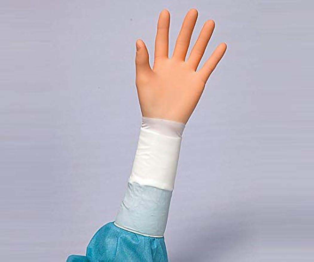 里親暗くする険しいエンブレム手術用手袋PF 20双 7.5