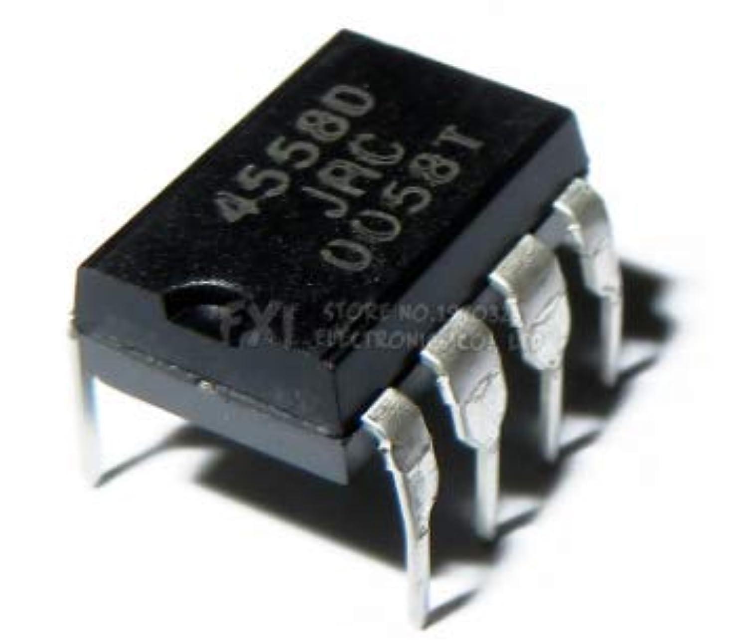 麦芽階ベッツィトロットウッド20 ピース NJM4558D DIP8 NJM4558 DIP JRC4558D JRC4558 デュアルオペアンプ新オリジナル