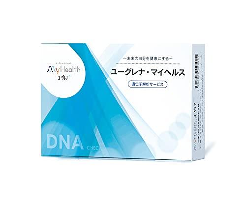 [ユーグレナ・マイヘルス遺伝子解析サービス]健康リスク・体質の遺伝的傾向と祖先のルーツの320項目以上を解析