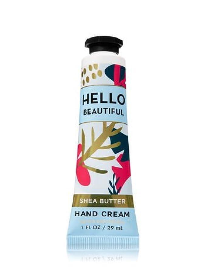 許容近代化再生可能【Bath&Body Works/バス&ボディワークス】 シアバター ハンドクリーム ハロービューティフル Shea Butter Hand Cream Hello Beautiful 1 fl oz / 29 mL [並行輸入品]