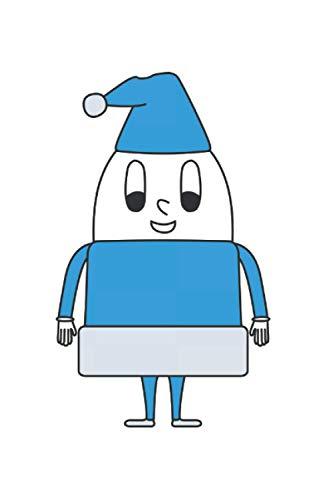 Weihnachtsmütze's Notizbuch: 120 weiße Seiten liniert | blanko mit Linien | 15.24 x...
