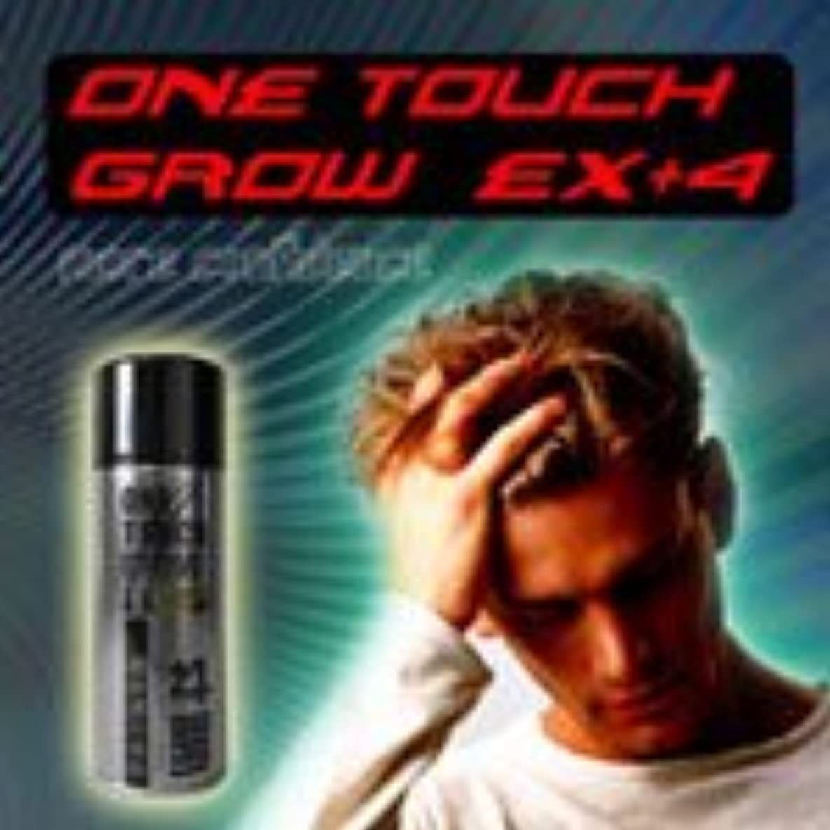 さらに疑い学期ワンタッチグローEX+4 60g入り×3本セット   ミリオン 髪