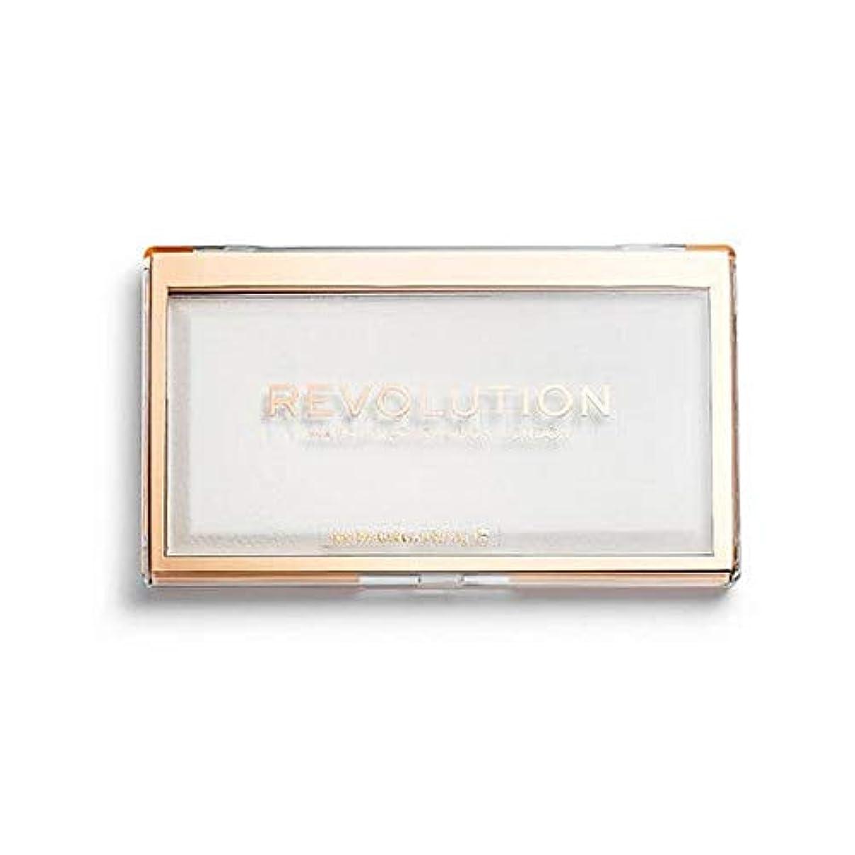 著者アテンダントパーティション[Revolution ] 回転マットベース粉末P0 - Revolution Matte Base Powder P0 [並行輸入品]