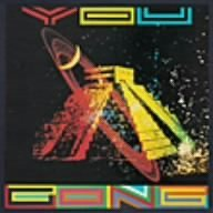 Radio Gnome Invisible 3: You by Gong (2006-02-28)