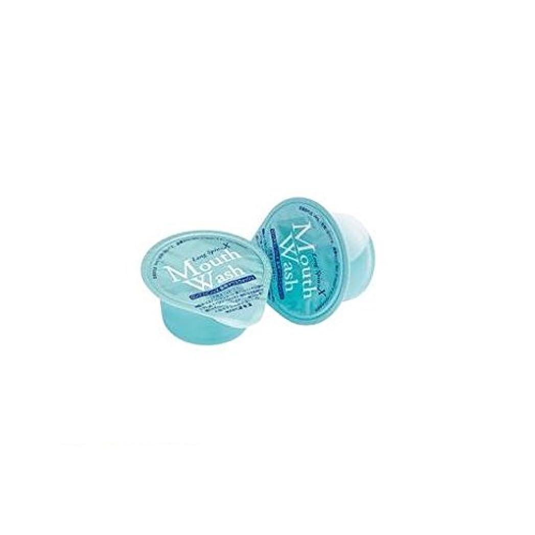 必須晴れ肌寒いEL65599 薬用 マウスウォッシュ ロングスピンX LS-XS(100個入)