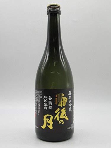 相原酒造 雨後の月 純米大吟醸酒 白鶴錦 720ml ■要冷蔵