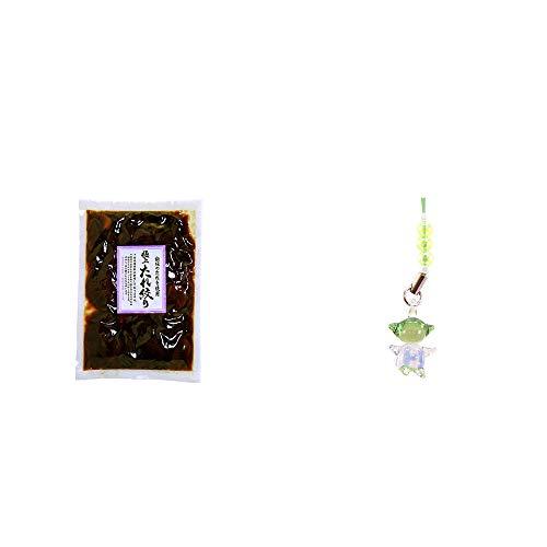 [2点セット] 国産 極上たれ絞り(250g)・ガラスのさるぼぼ 手作りキーホルダー 【緑】 /健康運・平穏・病気を寄付けない・健康祈願//