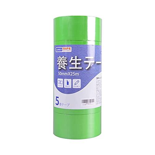 【Amazon 限定ブランド】ADHES 養生テープ 布ガムテープ はがせる 台風 窓ガラス用 50mm�I25m 5巻入り 緑2160