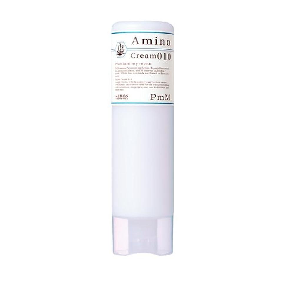 具体的に組み合わせる男やもめメロスコスメティックス PmM アミノクリーム010(さらさらタイプ) 300g