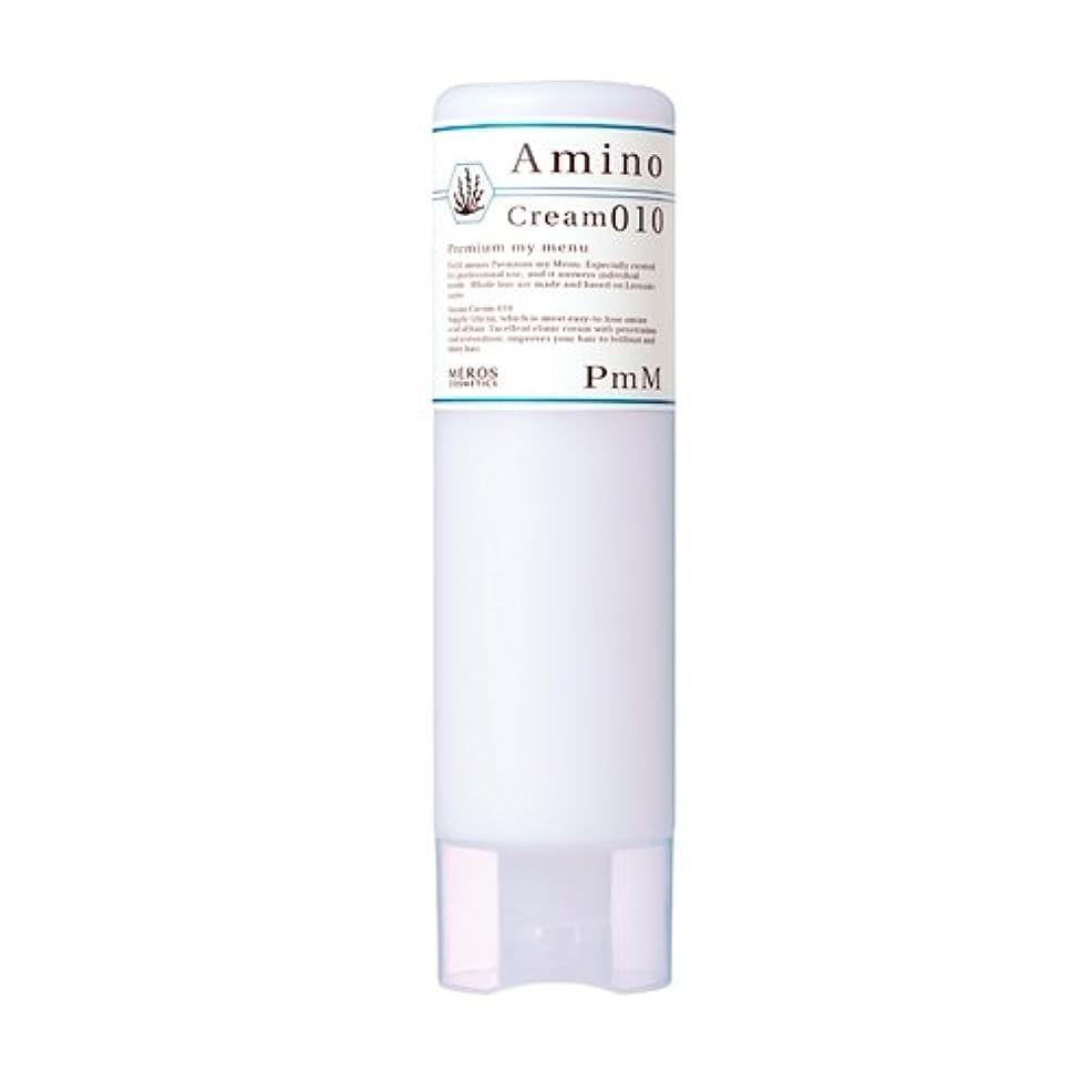 ティーム芸術的芸術的メロスコスメティックス PmM アミノクリーム010(さらさらタイプ) 300g