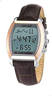 ساعة يد رجالي من الحرمين ، رقمي ، جلد ، بني ، HA-6260GL