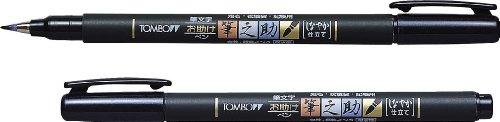 トンボ鉛筆 水性サインペン 筆之助 しなやか仕立て パック GCD-112 5個セット