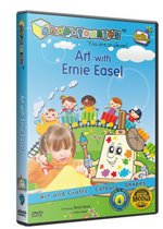 #1 Preschool Learning DVD Series :: Snapatoonies - Episode 9: Art with Ernie Easel :: Bridging the Word Gap - Early Language Development System - Rich Vocabulary and Positive Reinforcement for Baby, Toddler and Children Under 5 - Award Winning Educational DVD - 23 Minute Lightly Animated with Mixed Media Covers Art, Crafts, Vocabulary and Comprehension. Great Resources for 1, 2, and 3 Year Old Kids.
