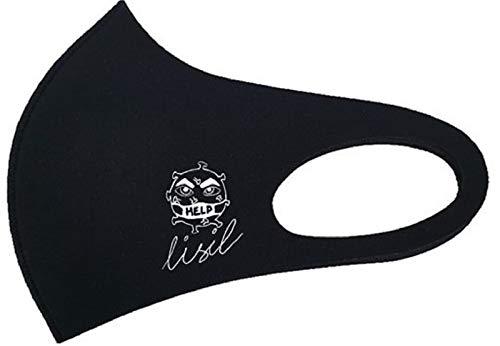 Mund Nasen Maske Wiederverwendbar Unisex Schwarz