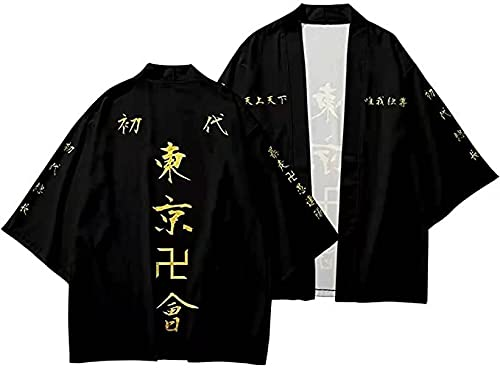 LCUYNUI Cárdigan para Hombre Camiseta con Estampado Floral Elegante Unisex con Bolsillo Kimono Moda Casual (XL)