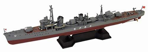 ピットロード 1/700 スカイウェーブシリーズ 日本海軍 朝潮型 駆逐艦 峯雲 プラモデル SPW72