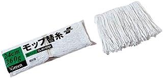 TERAMOTO テラモト 糸ラーグ(緑パック) 260g