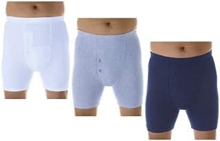 3-Pack Men's Assorted Regular Absorbency Washable Reusable Incontinence Boxer Briefs XL (Waist 42-44)