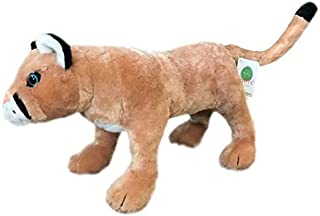 """ADORE 22"""" Solo the Cougar Stuffed Animal Plush Toy"""