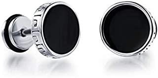 PK-302 Classy Stainless Steel Round Stud Earring for Men