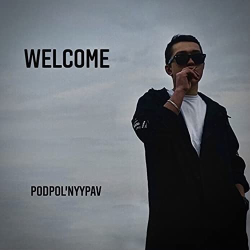 PODPOLnyyPAV