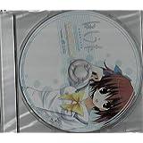 ほしうた/ラオックス特典CD/フミオ/フロントウイング/裏FMO