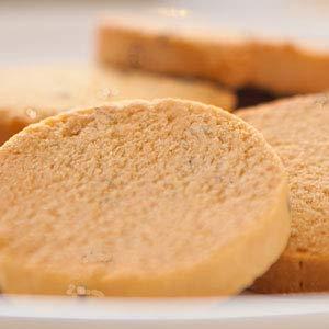 プレーン味のみ♪超低糖質!かたうMAX!ホオリイの豆乳おから100%クッキー マンナン入り