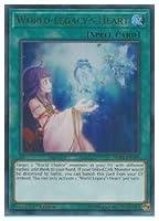 英語版(北米版) 緑 World Legacys Heart(U)(1st)(星遺物の加護)