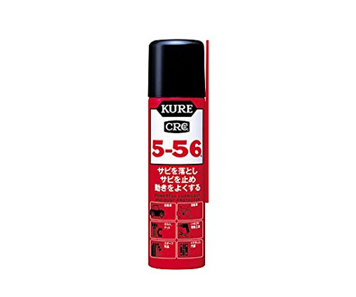 呉工業 KURE 5-56 70ml
