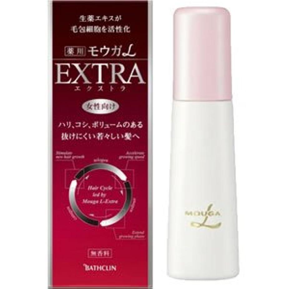 バラ色認めるフラスコモウガL エクストラ 60ml(医薬部外品)(お買い得3本セット)