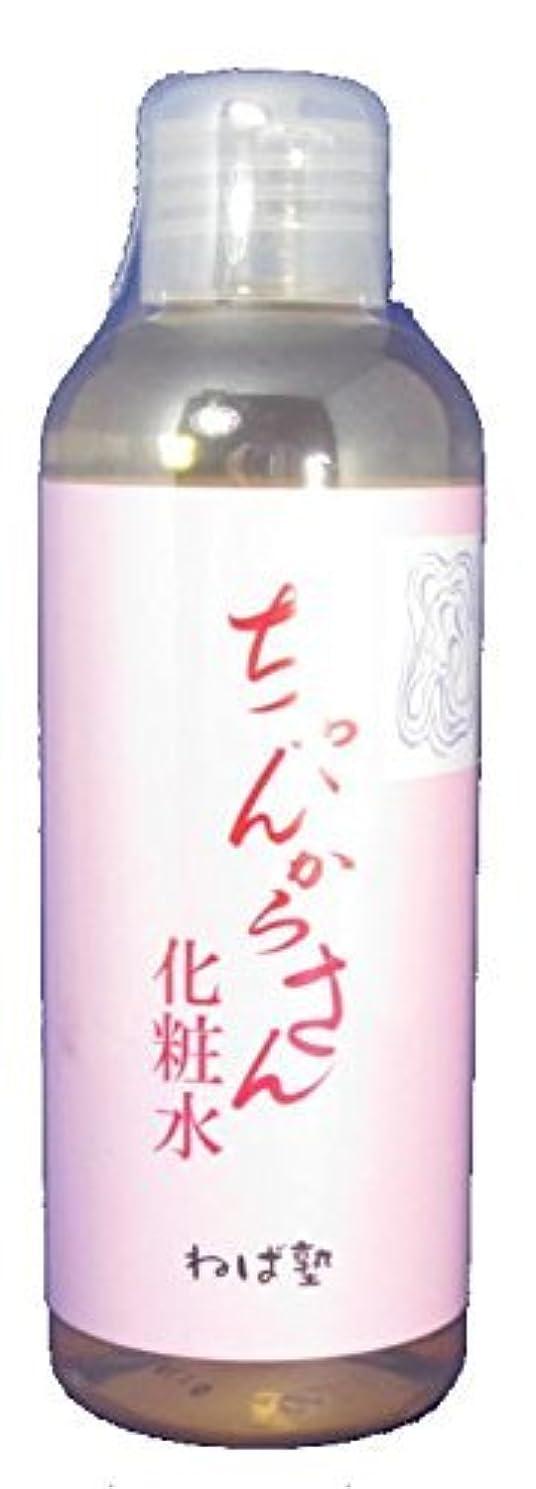 そっと利得医薬ちゃんからさん 化粧水 (200ml)