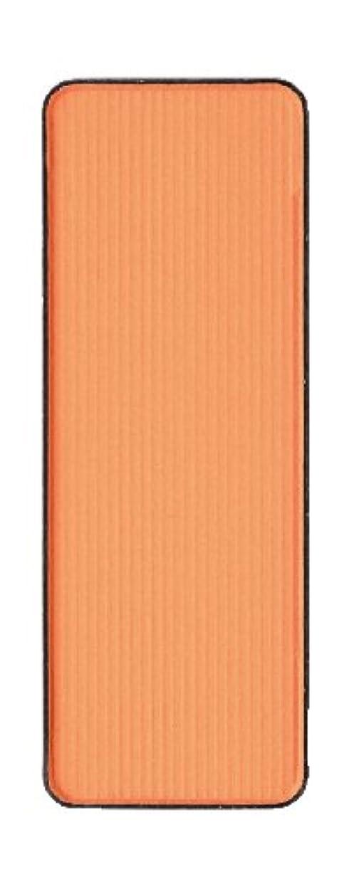 または懸念密度ヴィザージュ グローオン 5 ライトオレンジ