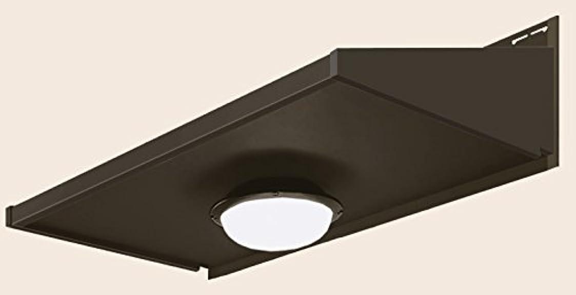 ポルティコ一過性生き返らせるキャピア K型 照明配管付き 先付 ユニットひさし 呼称:11906 W:1,465mm × D:600mm 製品色:オータムブラウン(G) 木造用 LIXIL リクシル TOSTEM トステム