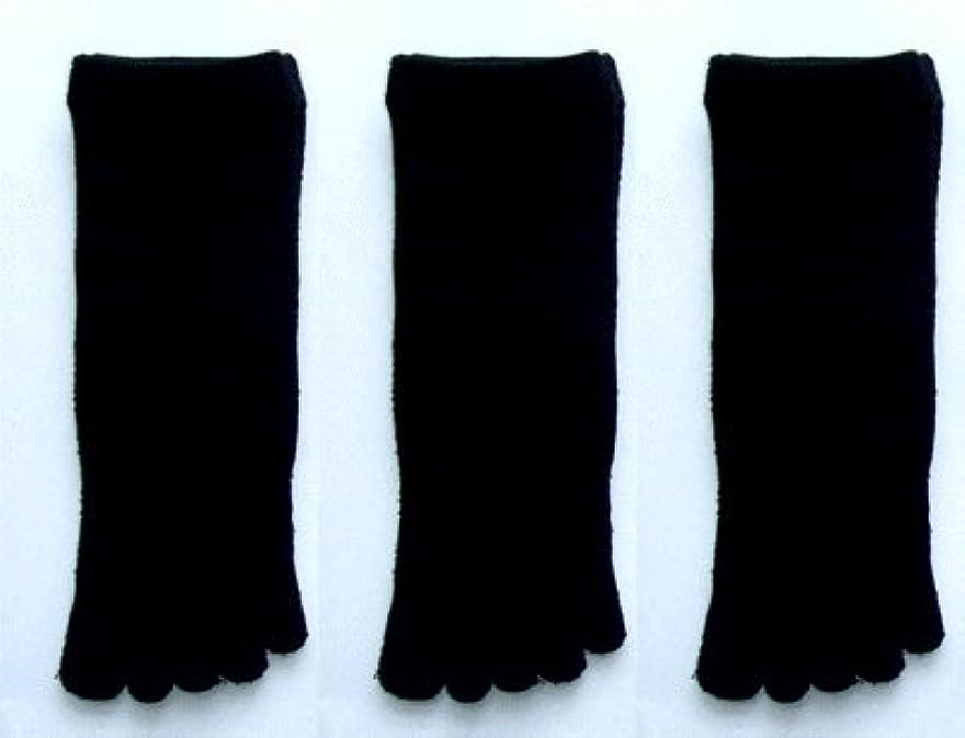 王朝ドラムフィッティング日本製 こだわりシルク5本指ソックス 婦人用3足組 22~24 (ブラック お買得3足組)