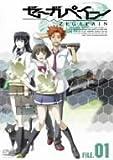 ゼーガペイン FILE.01[DVD]