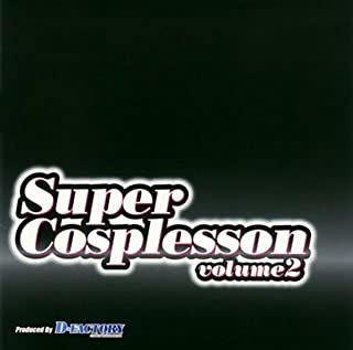 Super Cosplesson Vol.2