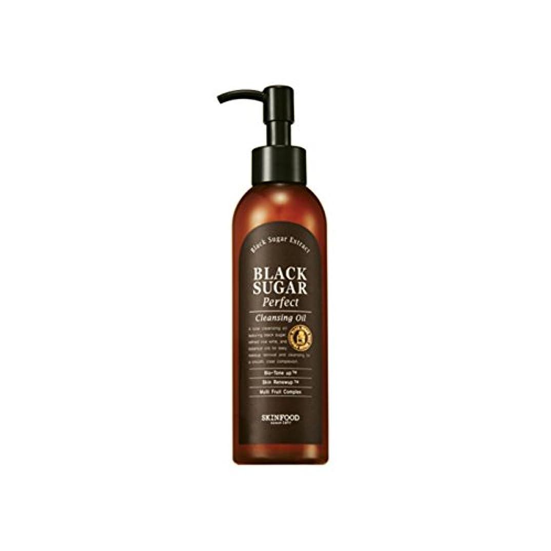 雄弁な突き出す精緻化[スキンフード] SKINFOOD [ブラックシュガーパーフェクトクレンジングオイル] (Black Sugar Perfect Cleansing Oil) [並行輸入品]