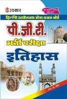 DSSSB P.G.T. Bharti Pariksha Itihaas
